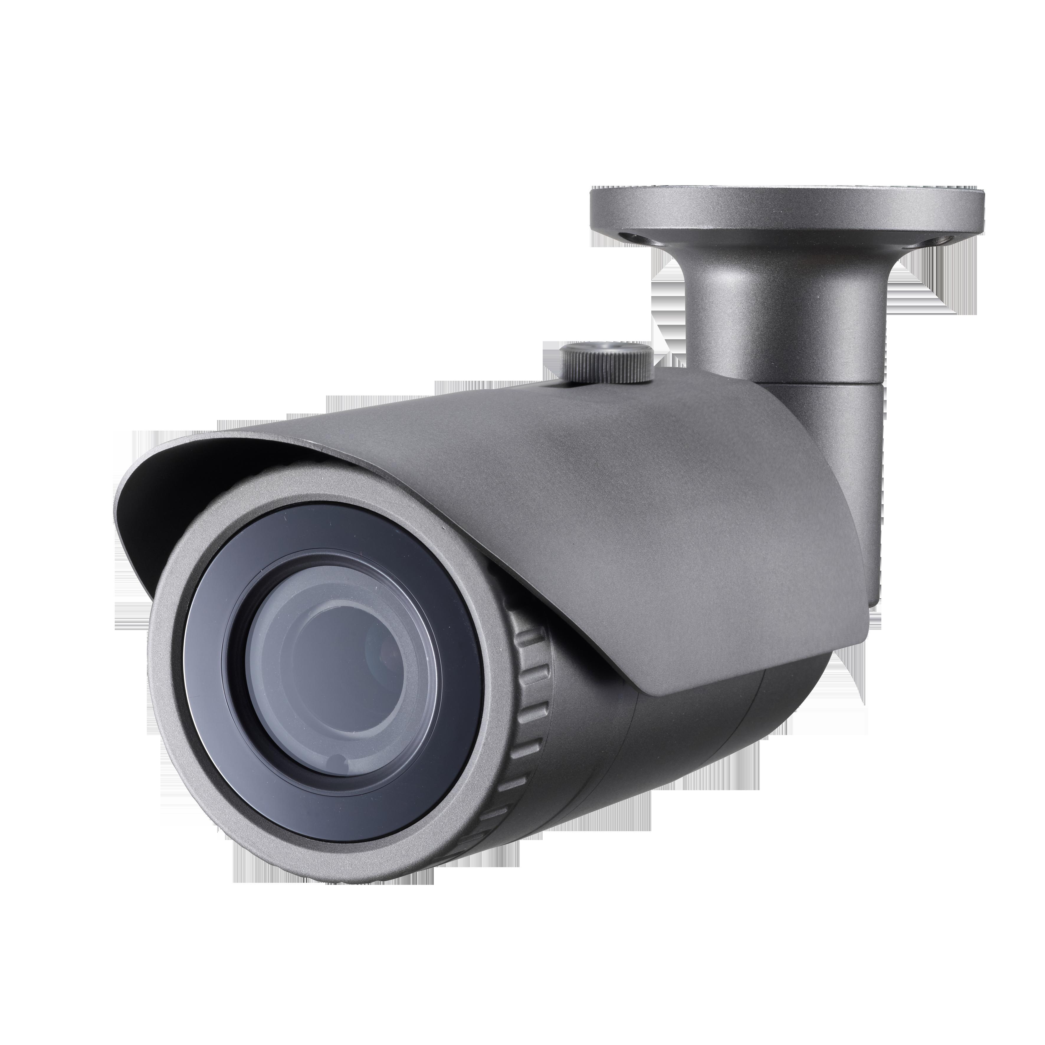 Kit sistem de supraveghere video cu 4 camere exterior Samsung SV-73-E4