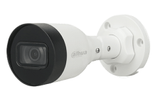 Sistem video IP de exterior cu 4 camere bullet, complet, 30 metri IR, HDD 1TB FULL HD DAHUA SV-DH-2M4-IP