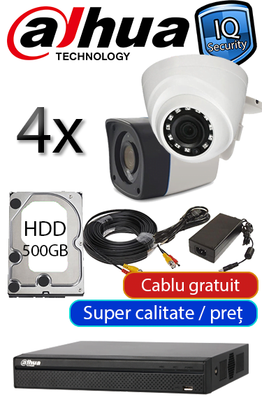 Sistem video BASIC de interior cu 1 cameră dome IQ, complet, 20 metri IR, HDD 500GB FULL HD DAHUA IQ SV-BA-D1